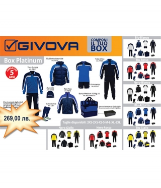 спортен комплект Box Givova Platinum